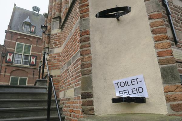 toiletbeleid